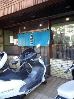 20141020赤坂味一(その5)