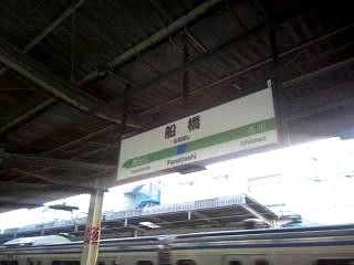 20141021舟そば(その1)