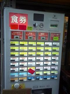 20141021舟そば(その4)