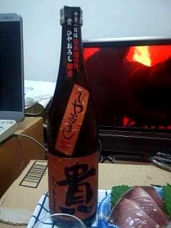 20141024貴(その1)
