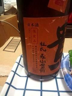 20141024貴(その2)