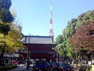 20141118東京タワー