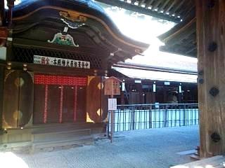 20141226上賀茂神社(その9)