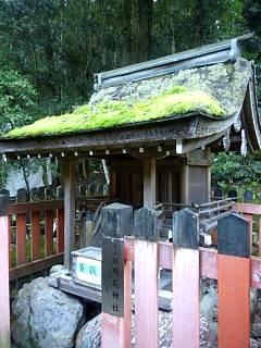20141226上賀茂神社(その13)