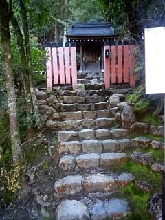 20141226上賀茂神社(その16)