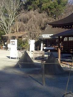 20141226上賀茂神社(その20)