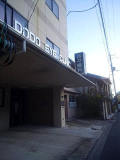 20141226京都の街(その1)