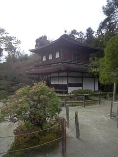 20141227銀閣寺(その9)