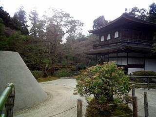 20141227銀閣寺(その14)