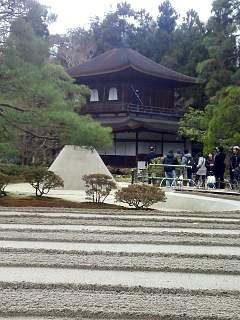 20141227銀閣寺(その23)
