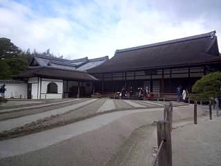20141227銀閣寺(その29)