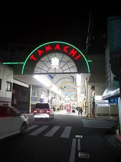 20141227田町商店街