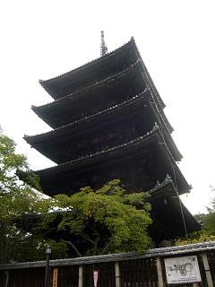 20140919八坂の塔(その3)