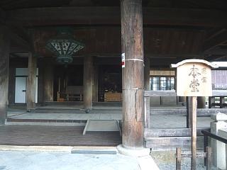 20140919清水寺(その21)