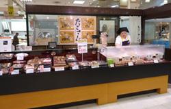 東急町田ツインズ店