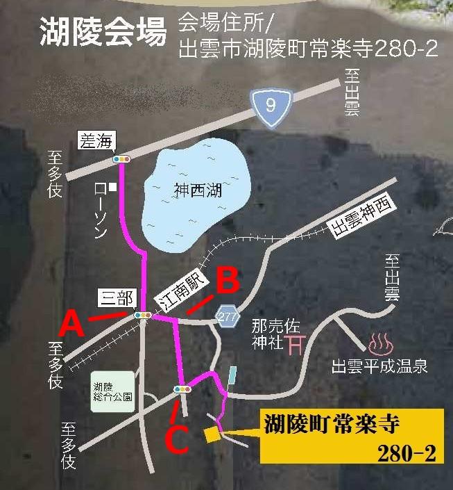 地図1-1A