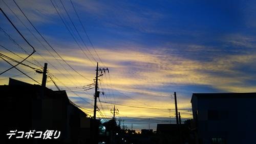 20150717 散歩1