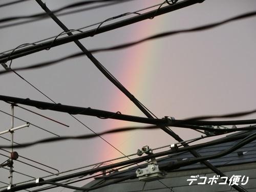 20150718 虹1