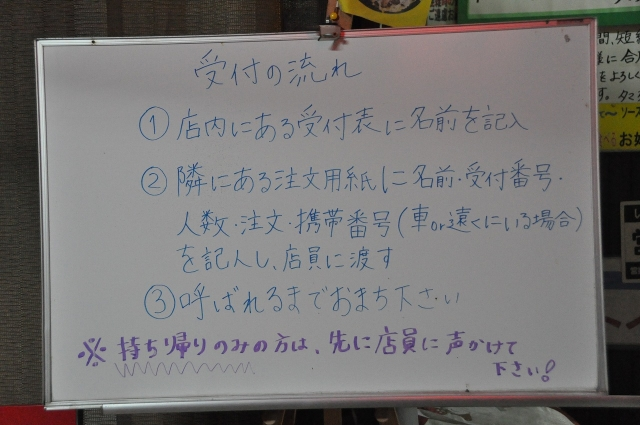 DSC_0749_20150112191516c97.jpg