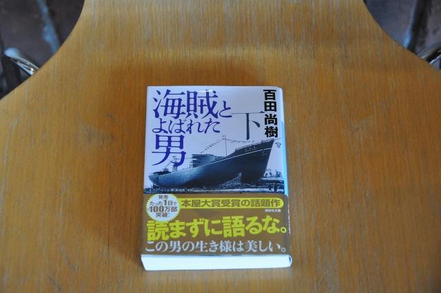 DSC_2502_20150306223126a26.jpg