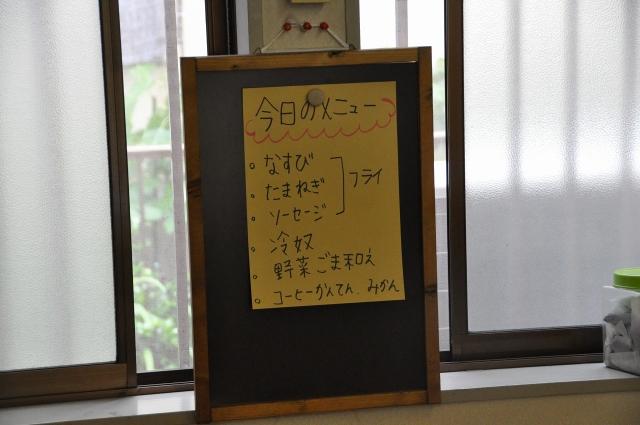 DSC_5764_20150523192013d8d.jpg