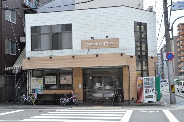 DSC_7259.jpg