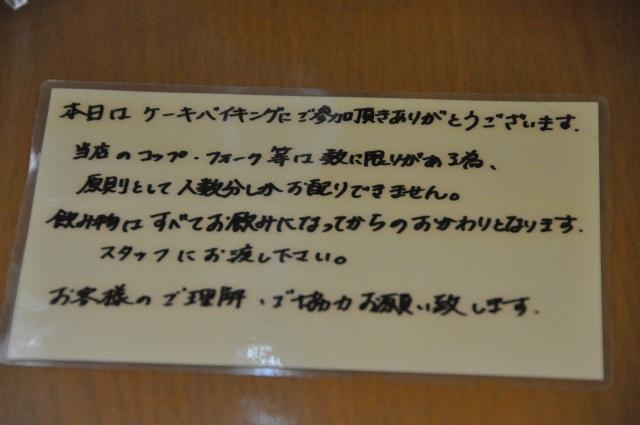 DSC_8166.jpg