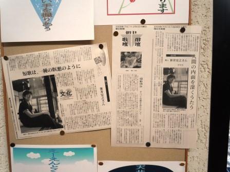 伊万里図書館7(2015-01-24)