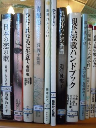 伊万里図書館12(2015-01-24)