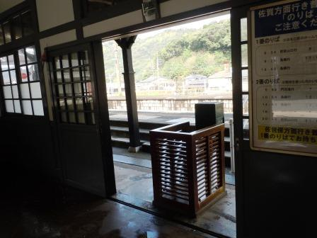 上有田駅4(2015-04-05)