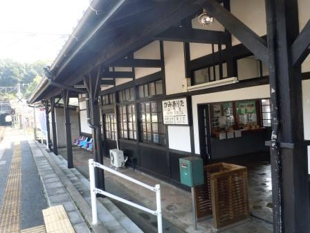 上有田駅1(2015-04-05)