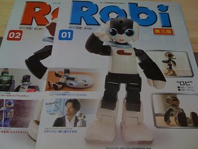 satomi-robi-00002.jpg