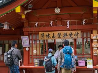 2015-5-5 男体山02 (1 - 1DSC_0002)_R