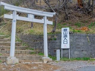 2015-5-5 男体山09 (1 - 1DSC_0010)_R