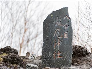 2015-5-5 男体山19 (1 - 1DSC_0020)_R