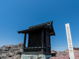2015-5-5 男体山36 (1 - 1DSC_0068)_R