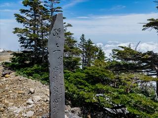 2015-5-5 男体山39 (1 - 1DSC_0070)_R