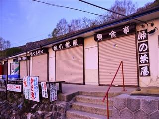 2015-5-18 那須岳03 (1 - 1DSC_0003)_R