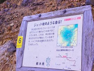 2015-5-18 那須岳09 (1 - 1DSC_0009)_R