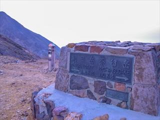 2015-5-18 那須岳12 (1 - 1DSC_0012)_R