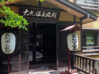 2015-5-18 那須岳50 (1 - 1IMG_4930)_R