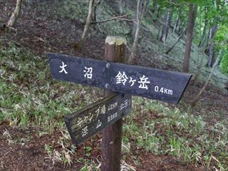 2015-5-30赤城山縦走08 (1 - 1DSC_0008)_R