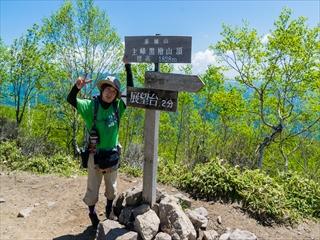 2015-5-30赤城山縦走39 (1 - 1DSC_0046)_R
