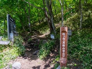 2015-5-30赤城山縦走48 (1 - 1DSC_0059)_R