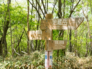 2015-5-30赤城山縦走77 (1 - 1DSC_0097)_R