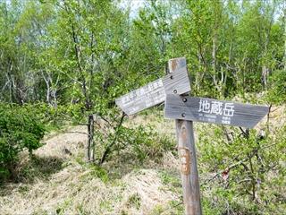 2015-5-30赤城山縦走75 (1 - 1DSC_0095)_R