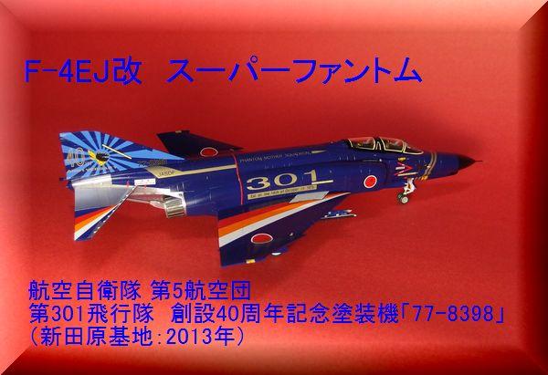P3233780.jpg