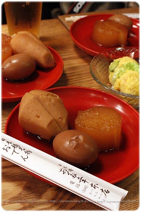 sayomaru11-827.jpg