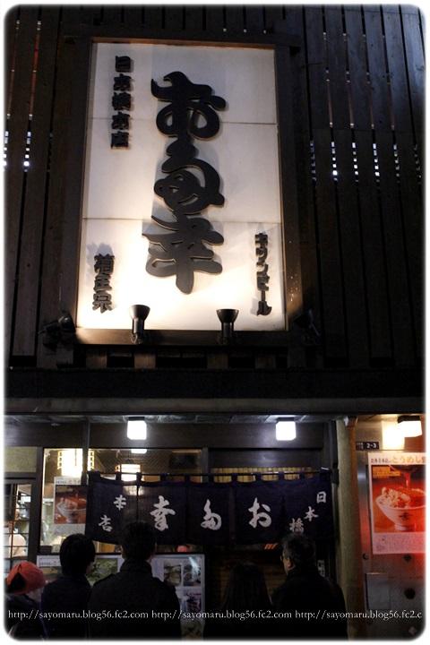 sayomaru11-877.jpg