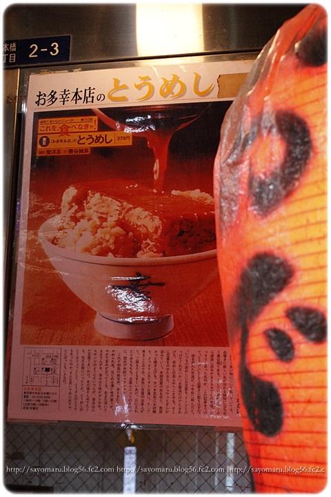 sayomaru11-879.jpg